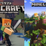 Nintendo SwitchにMinecraftが2種類ある理由