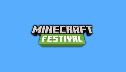 MinecraftFestival