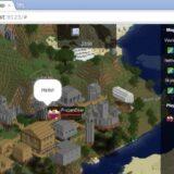 【開発者向け】Minecraftの便利外部ツール一覧