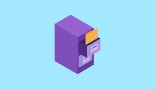 【Win/Mac】Minecraftのデータが保存されている場所