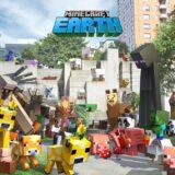 Minecraft Earthがサービス終了。 発表から振り返ってみた